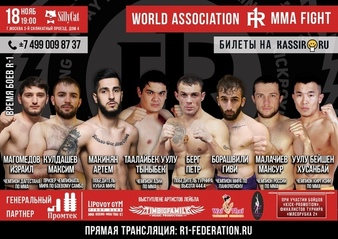 World Association R-ONE MMA