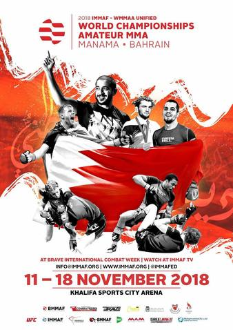 2018 IMMAF-WMMAA Unified World Championships