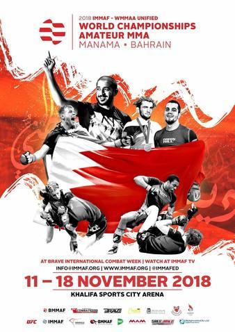 2018 IMMAF-WMMAA Unified World Championships
