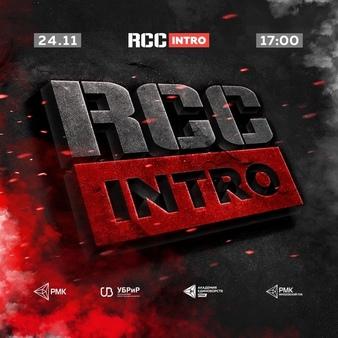 RCC Intro 2