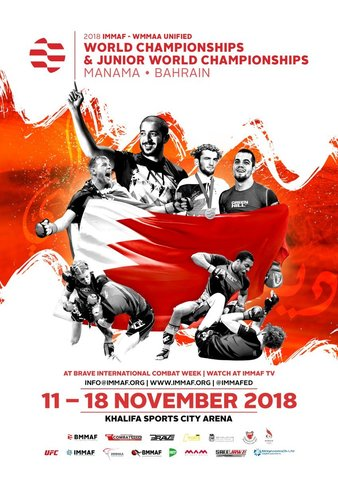 2018 IMMAF Junior World Championships