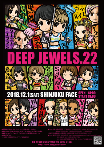 DEEP JEWELS 22