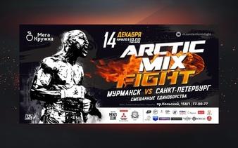 Arctic Mix Fight