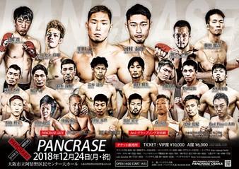 Pancrase Osaka
