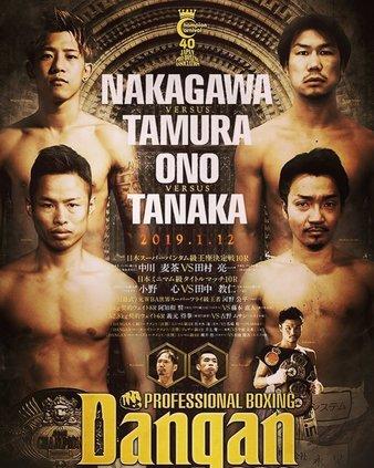 Nakagawa vs. Tamura