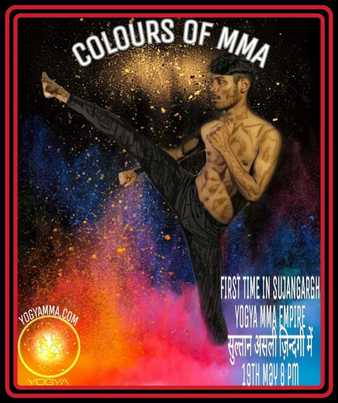 Colours of MMA