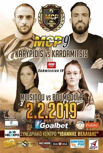 MMA Challenge Pro 9