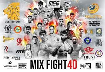 Mix Fight Events 40