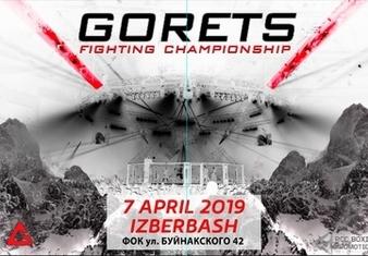 Gorets FC