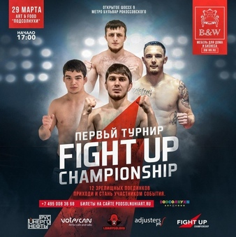 Fight Up Championship