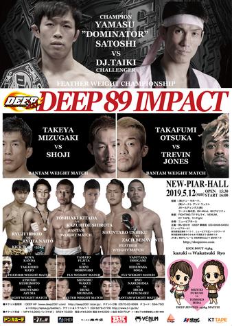 DEEP 89 Impact