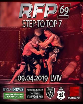 RFP 69