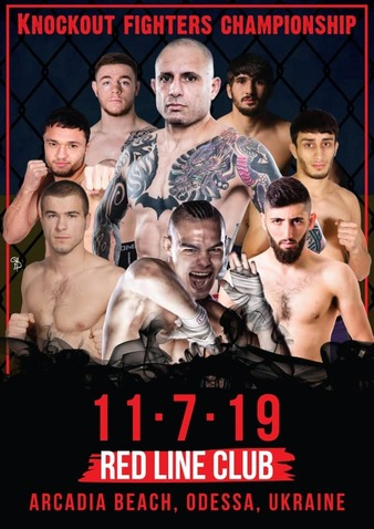 Knockout Fighters Championship