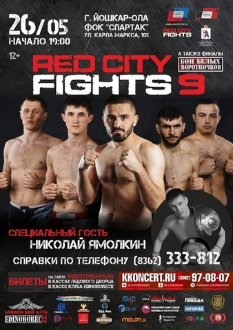 Red City Fights 9
