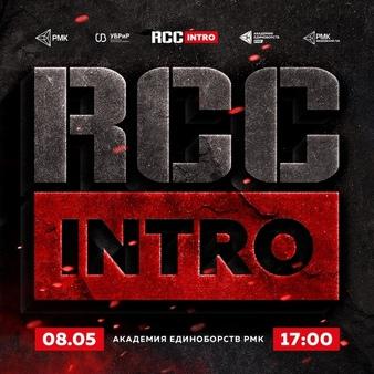 RCC Intro 4