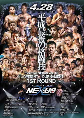 Fighting NEXUS vol. 16