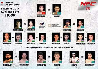 Naiza FC 18