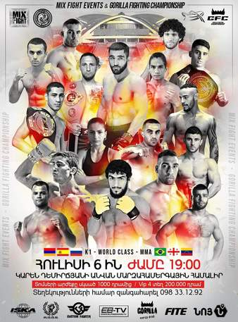 GFC 13 & Mix Fight Events 42