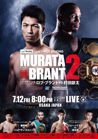Brant vs. Murata