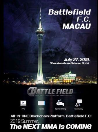 Battlefield FC 2