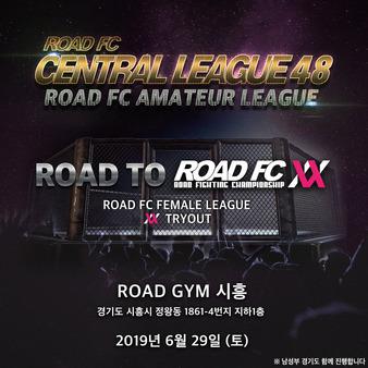 Road FC Central League 48