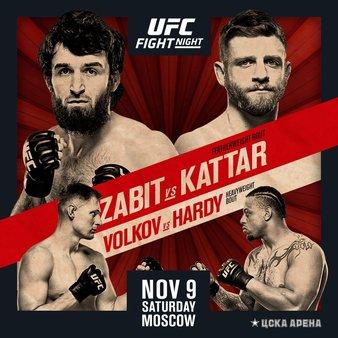 UFC on ESPN+ 21