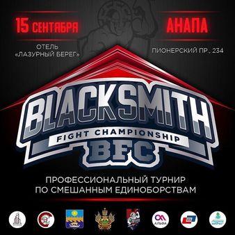 Blacksmith Fight Championship