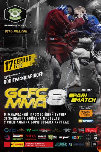 GCFC MMA 8