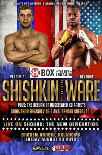 Shishkin vs. Ware