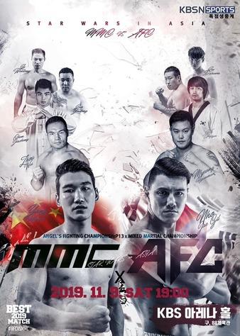 AFC 13 × MMC