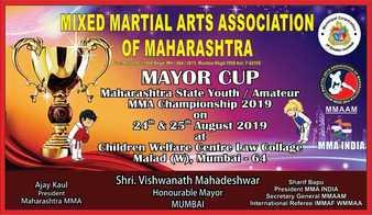 Mayor Cup