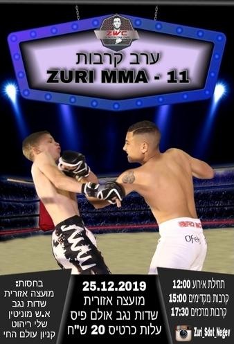 Zuri MMA 11