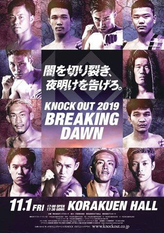 KNOCK OUT 2019 BREAKING DAWN