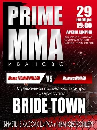 Prime MMA 2