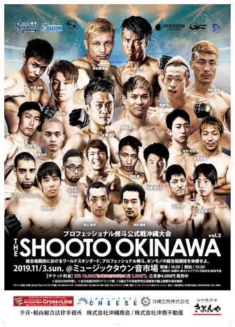 The Shooto Okinawa vol. 2