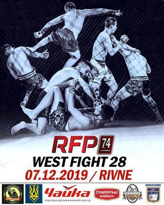RFP 74