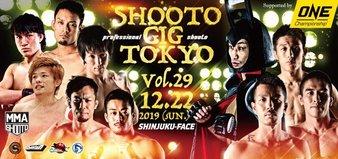 Shooto Gig Tokyo Vol.29