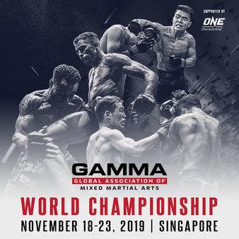 GAMMA Singapore