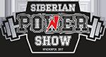 Siberian Power Show 2020