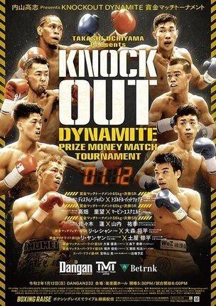 KnockOut Dynamite
