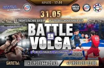 Battle on Volga