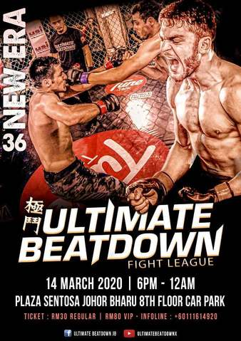 Ultimate Beatdown 36