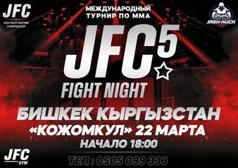 Jash Kuch FC 5