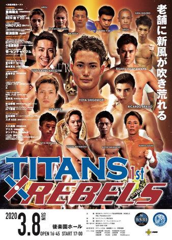TITANS×REBELS 1st.