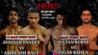 The Hero MMA