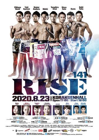 Rise 141