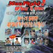 NeoFight 8 In Busan