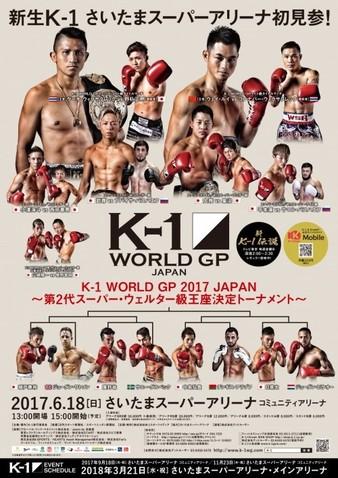 Gp k-1 world documents.openideo.com
