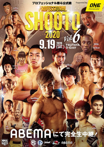 Shooto 2020 Vol. 6