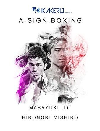 Masayuki Ito vs. Hironori Mishiro, Ito vs. Mishiro | Boxing Bout | Tapology